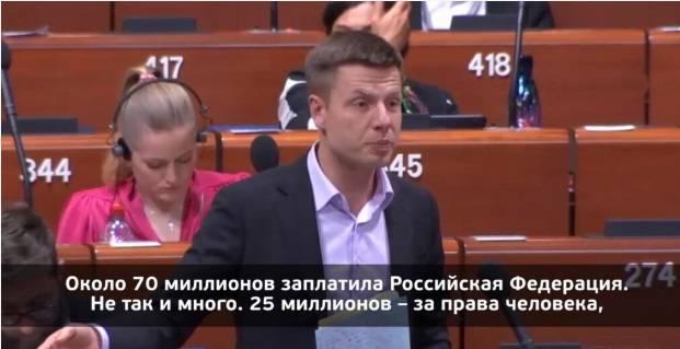«Ослеплены российскими деньгами!»: Гончаренко в ПАСЕ выступил с сильной речью