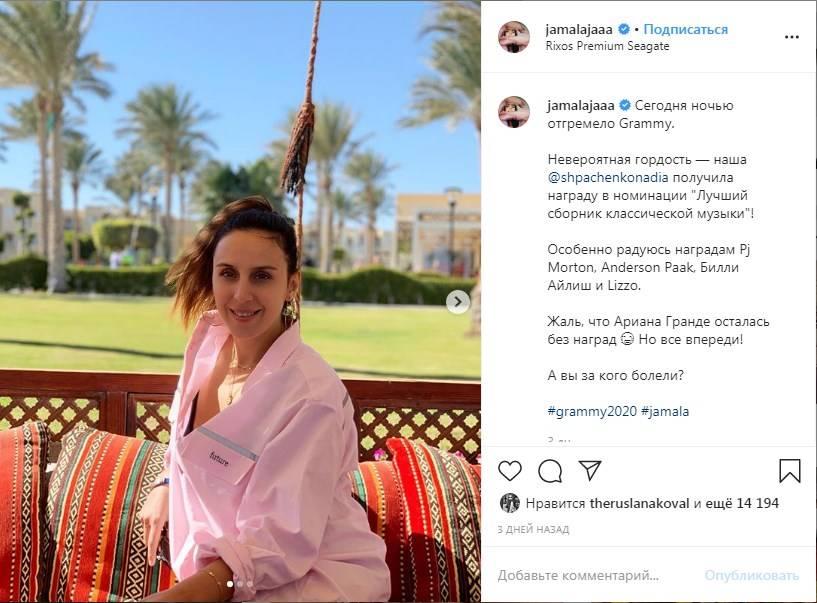 «Что-то у вас изменилось»: Джамала покорила сеть фото без макияжа