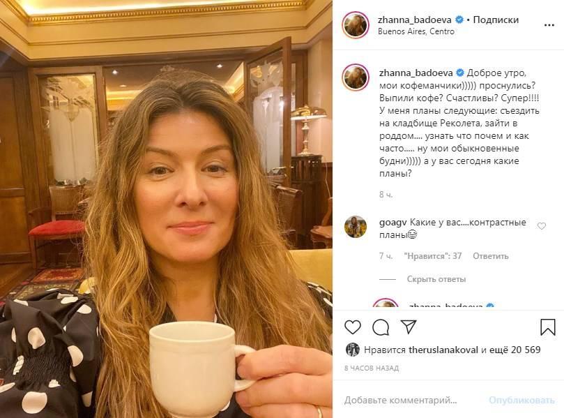 «Съездить на кладбище и зайти в роддом»: Жанна Бадоева рассказала о своих планах на день, шокировав поклонников