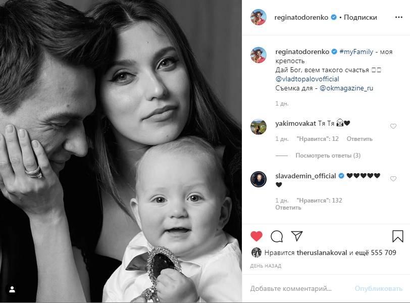 «Храни Господь! Красивая семья»: Регина Тодоренко умилила сеть трогательным черно-белым семейным фото
