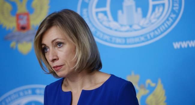 «Это дорога со взлетами и падениями»: Захарова назвала самое радостное событие прошлого года