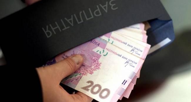 С сегодняшнего дня украинцы будут зарабатывать больше денег