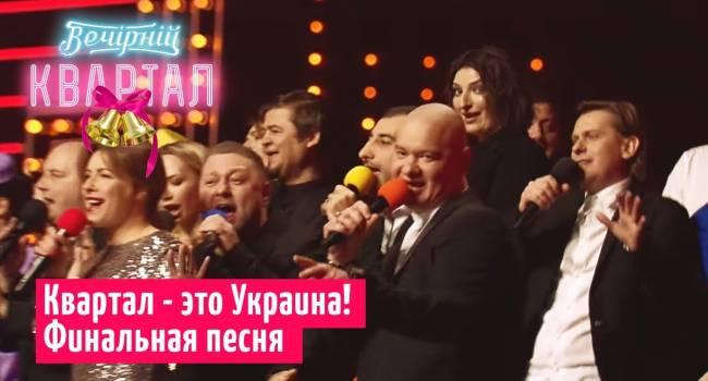 «Молодцы, украинцы, умеете шутить над собой! У нас за такое нынче могут посадить»: новогодний концерт «95 квартала» покорил сеть