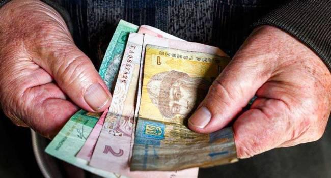 Повышение пенсий в Украине: Размер «минималки» в 2020 году вырастет на 131 гривну