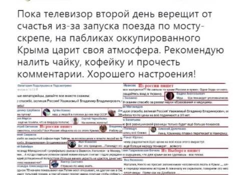 «Хорошо только Путину и его банде»: Жители Крыма восстали против Крымского моста