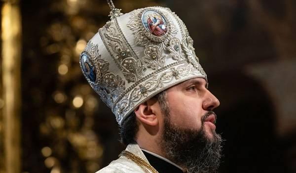 Епифаний: для России церковь является инструментом внешнего влияния