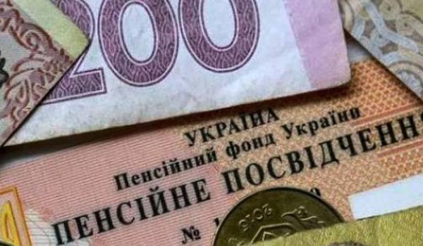 В Украине проиндексируют пенсии: названы сроки
