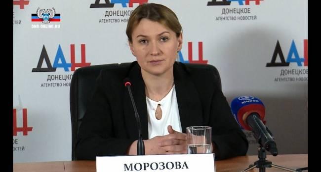 «ДНР» хоче фінансово підтримати звільнених Україною членів НВФ