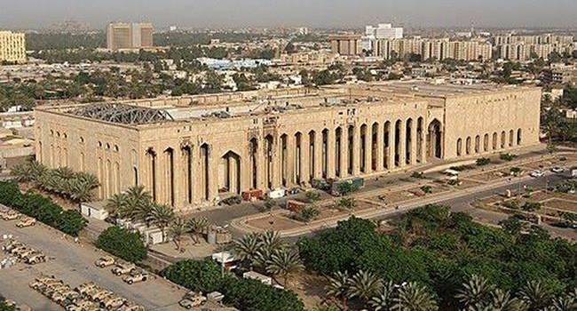 «Началось. Ракетный обстрел. Есть жертвы»: Посольство США в Багдаде в очередной раз подверглось атаке