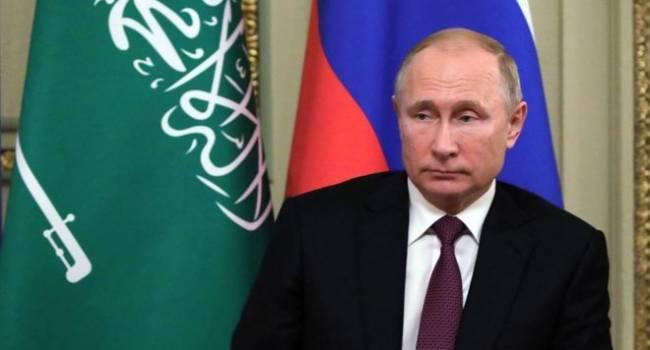 В России озвучили областные центры в Украине, которые может захватить Путин