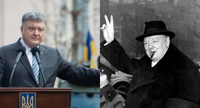 «Работал в этом направлении, как бульдозер»: Куренной сравнил Порошенко с Черчиллем