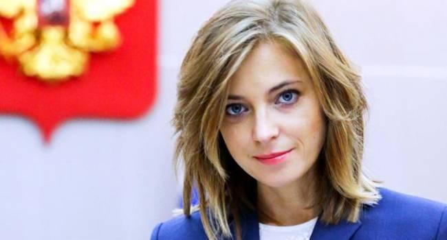 «Готова їхати до Києва»: Радикалів не боюся, скоріш всього, навпаки - Поклонська