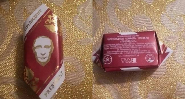«Поїли горілкою та кормили перцем»: В Росії дітям роздали «дорослі» цукерки з малюнком Путіна