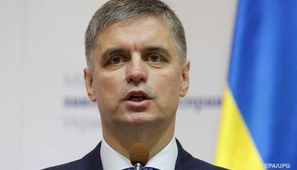 Пристайко заявил, что американские санкции помогли в переговорах по газу