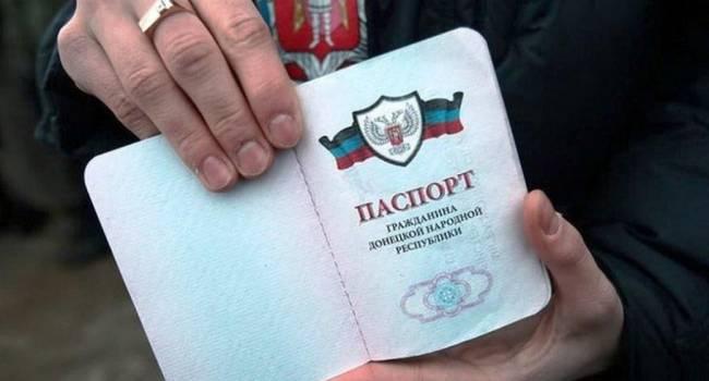 У «МВД» приказали всем жителям ОРДО, которые придерживаются украинского гражданства, «валить» жить в Украину