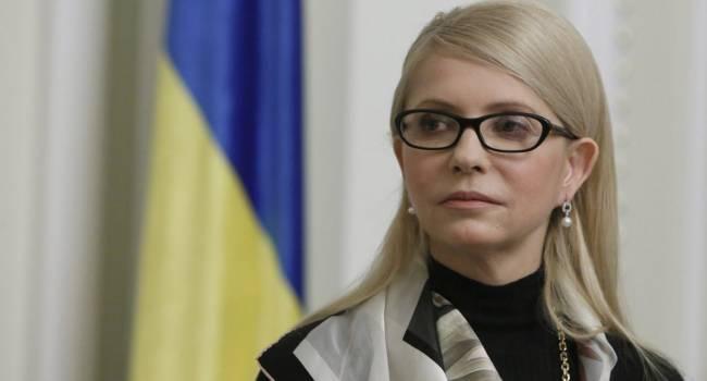 «Очень жаль, что страну заставляют жить в стиле «95-квартала», переводя все в стеб и шутки»: Тимошенко жестко прошлась по действиям команды Зеленского