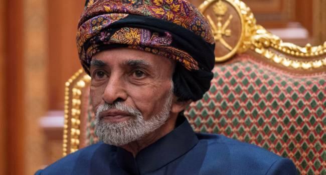 «Королевский двор оплакивает своего правителя, в стране объявлен 3-дневный траур»: Умер султан Омана