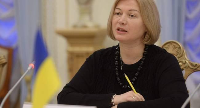 «Теперь Путин является нашим новым партнером»: Геращенко жестко прошлась по Зеленскому, не замечающему, что РФ продолжает убивать украинских военных