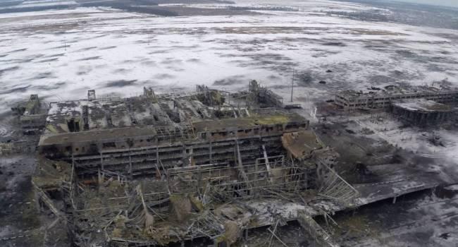 «Кіборги тримались 242 дні»: Сьогодні 5 років як впала вежа ДАП