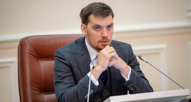 «Благодаря теплой зиме»: политолог объяснил, почему в Кабинете министров еще не было увольнений