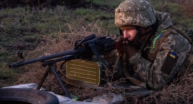 В результате масштабной атаки армии РФ, Украина понесла очередные потери в зоне ООС