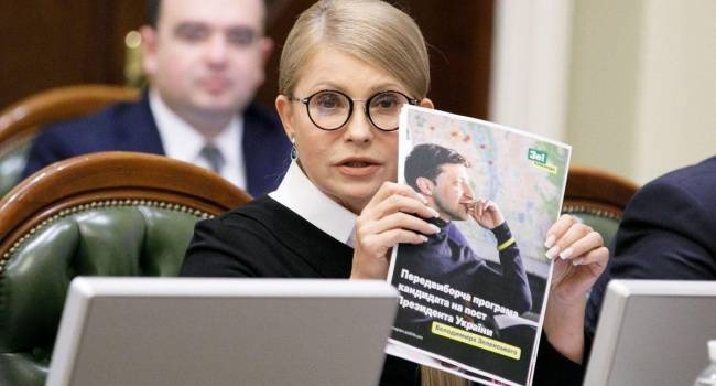 «Продолжает выполнять указания, поступающие извне»: Тимошенко снова «наехала» на Зеленского из-за земельной реформы