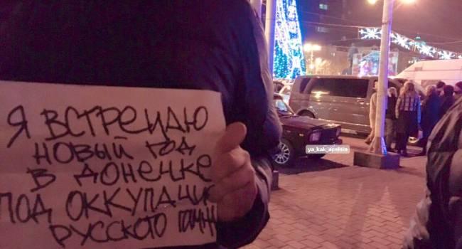 «Оккупация русского гам*а. Донецк - это Украина!»: В центре Донецка собрались настоящие патриоты Украины