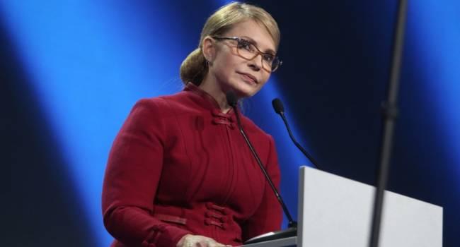 Пускай возвращаются в свой бизнес, в «Квартал-95», и не отравляют жизнь Украине - Тимошенко