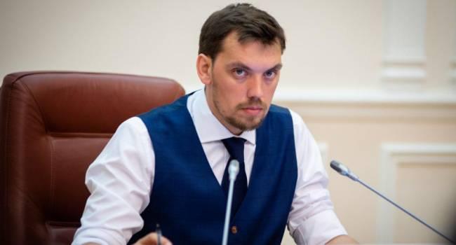 Экономист: не все поняли, что было опубликовано на «на пленках Гончарука», это было не совещание, а воровская сходка
