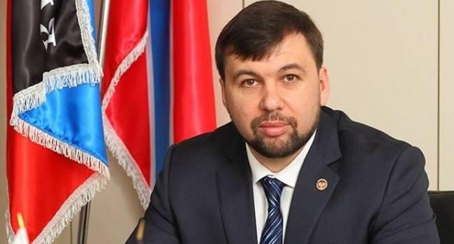 Пушилин рассказал о запрете паспортов Украины в ОРДО