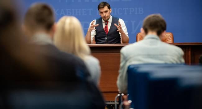 Вслед за Гончаруком министры начали благодарить друга за плодотворную работу, предвкушая позитивное решение по ставке Кабмина