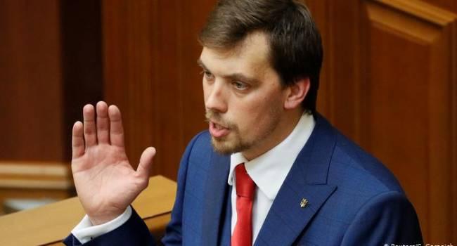 Сазонов: Гончарук был никаким премьером – запомнился разве что уходом табачных компаний и падением промпроизводства на 7,5%