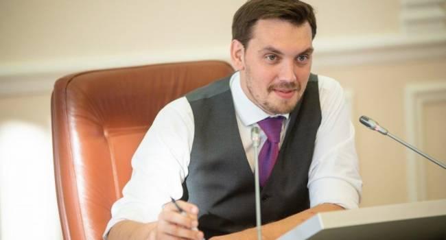Политолог: Гончарук забыл, что он пока что еще премьер-министр Украины, а не России