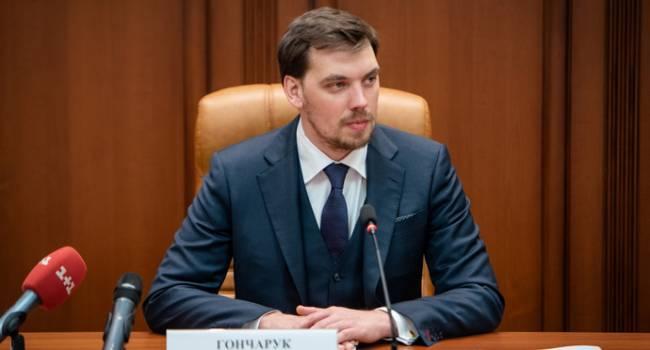 Политолог о заявлении Гончарука: в Украине отсутствует парламентаризм, а Верховная Рада не играет никакой важной роли