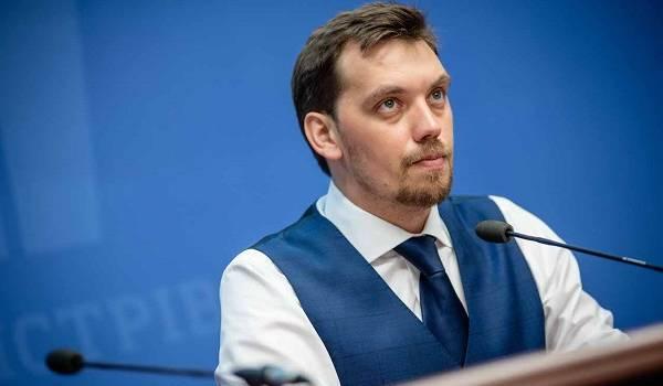 Вопрос, кто мог сделать записи: СМИ сообщили о непростом разговоре Зеленского и Гончарука