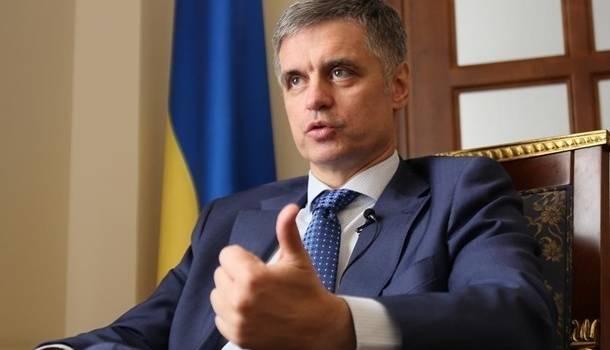 Пристайко считает, что зарплата в 16 тысяч гривен является «неуважением» к чиновникам