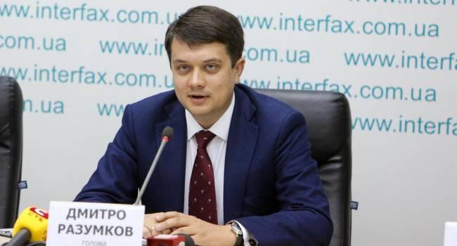 «Особый статус Донбасса»: Разумков пояснил необходимость продления документа