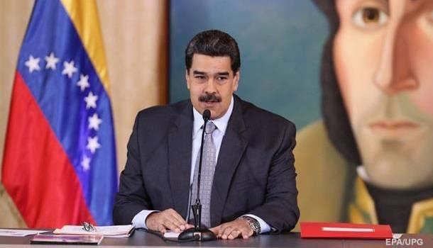 Мадуро сообщил Папе Римскому Франциску о массовом уходе венесуэльцев из католицизма