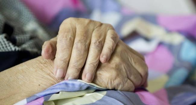 Формула «как прожить 100 лет» разоблачена, продолжительность жизни можно увеличить
