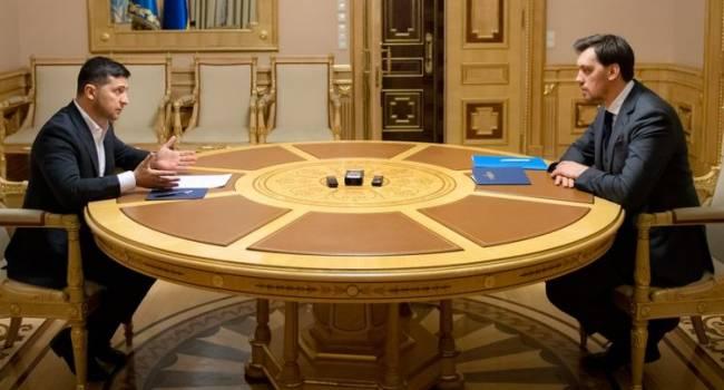 Оставив Гончарука главой правительства, Зеленский подтвердил, что одобряет все сделанное премьером за прошедшее время, – журналист