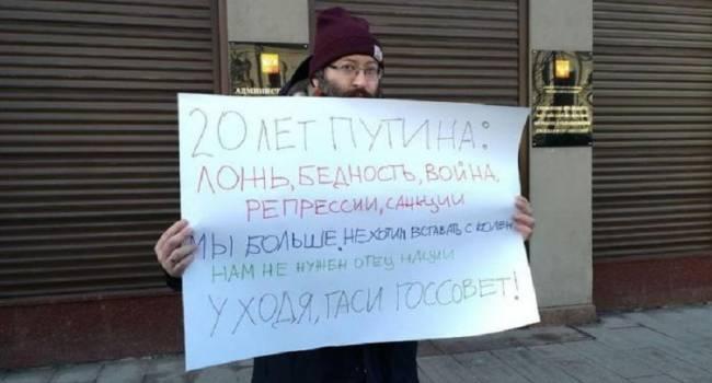 «20 лет одна ложь, война, и бедность. А теперь и конституционный переворот»: Москву охватили протесты против Путина