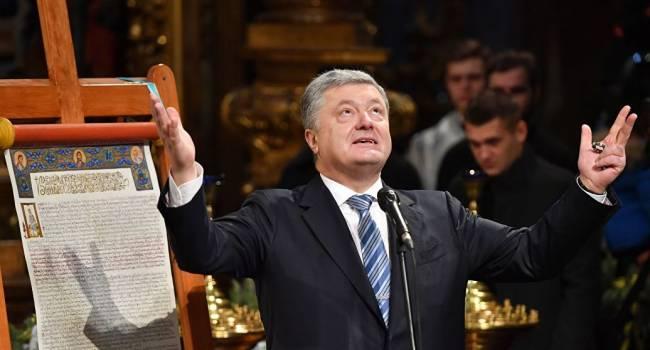 «В твоей томосекте праздник был две недели назад»: Пользователи отреагировали на поздравление с Крещением от Порошенко