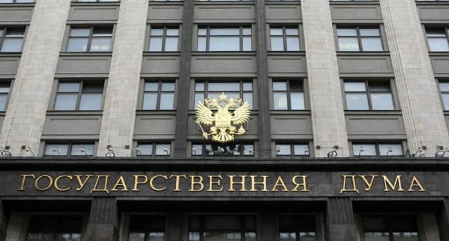 Регионы Украины должны взять пример с «ЛДНР» - Госдума России