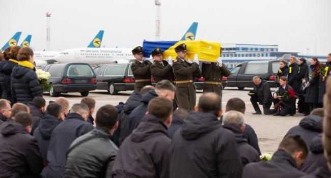 «Жизнь - это цепь потерь»: Тела погибших украинцев доставлены на Родину
