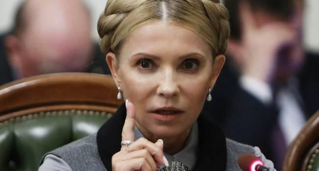 «Сама сдала суверенитет Украины»: Соловьев напомнил Тимошенко о ее политике