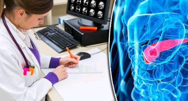 «Нужно внимательно относиться ко всем подозрительным симптомам»: Медики объяснили, какие признаки могут указывать на развитие рака поджелудочной железы