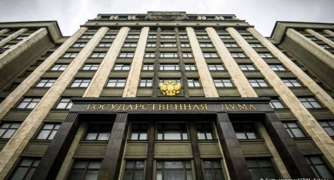 Завтра Госдума внесет в Конституцию РФ норму о воссоединении «русского мира»: в чем опасность для Украины?