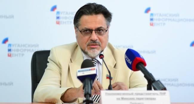 В ОРЛО заявили о готовности передать контроль над границей Киеву, но…