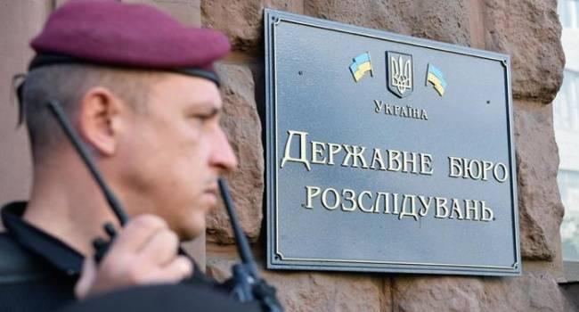 Ветеран АТО: следующим созывом Верховной Рады ДБР будет расформировано