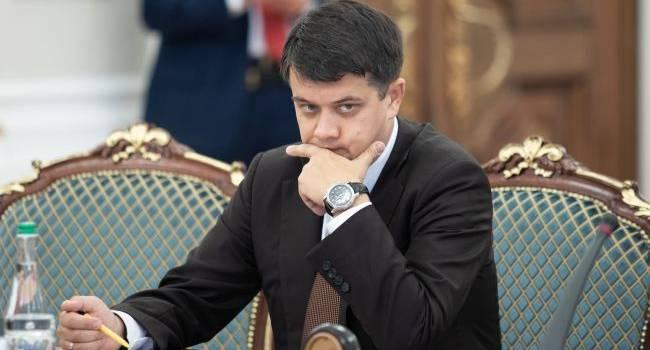 Разумков пояснил, как будет финансироваться поездка депутатов на форум в Давос